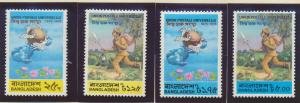 Bangladesh Stamps Scott #65 To 68, Mint Hinged, 1974 UPU - Free U.S. Shipping...
