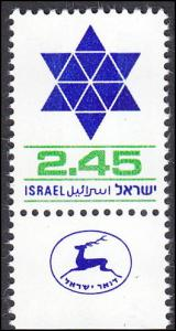 Israel #586 MNH with Tabs