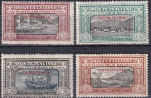 Tripolitania #11-14   F-VF Unused CV $39.00 (Z6863)