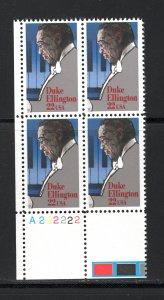 US #2211,  Plate # Block, VF, MNH, Duke Ellington, CV $2.50 ...... 6785903