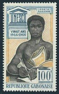 Gabon C48,MNH.Michel 257. UNESCO,20 Ann.1966.Student.