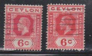 CEYLON Scott # 204, 204a Used - KGV Definitives Watermark 3