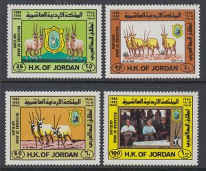 Jordan 1205-1208 Animals MNH VF