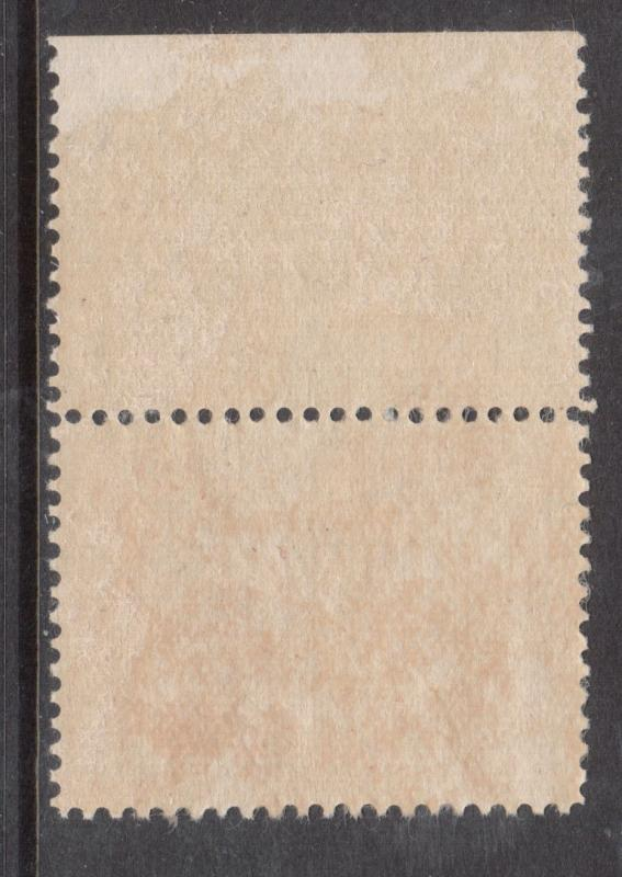 Canada #63 Mint Top Margin Single Showing Part Imprint