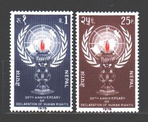 Nepal. 1978. 368-69. News Agency, Press. MNH.