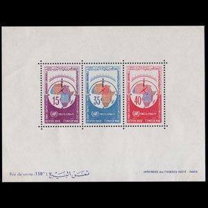 TUNISIA 1966 - Scott# 466a S/S Map LH
