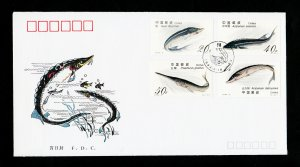 PRC CHINA SCOTT #2487-2490 STURGEON STAMPS FDC SPECIAL POSTMARK 1994