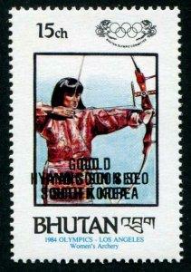 HERRICKSTAMP BHUTAN Sc.# 537 Olympics Double Overprint