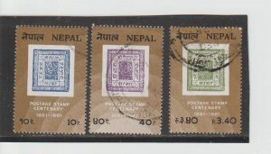 Nepal  Scott#  392-4  Used  (1981 Nepalese Stamps)