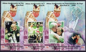 Guinea 1998 POPE JOHN PAUL II 20th.Anniversary 9 S/S Part #2 Perforated MNH
