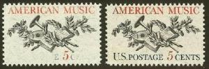 1252 Var - Blue Omitted Error / EFO (Almost) Amercan Music Mint NH