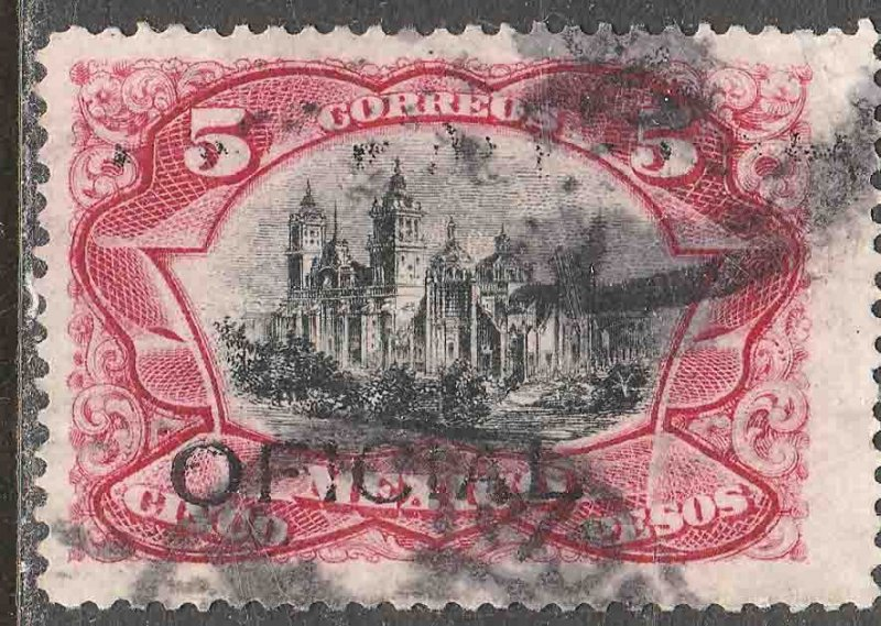 MEXICO O74, $5P OFFICIAL MEXICO CITY CATHEDRAL. USED. F-VF. (920)