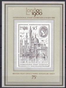 Great Britain #909a MNH (K2662L)