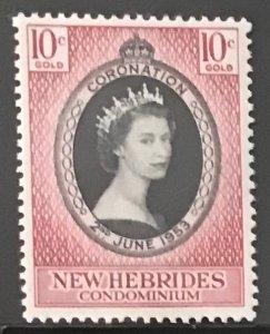 New Hebrides (British) #77 MNH CV$0.75 QEII Coronation