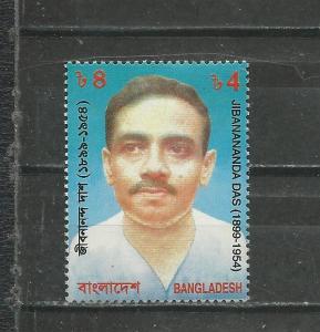 Bangladesh Scott catalogue #600 Unused Hinged