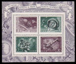 Russia MNH S/S 3844 Yuri Gagarin 10th Anniversary 1st Flight To Space