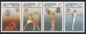 Armenia 432 MNH (1992)
