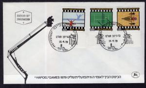 Israel 725-727 Sports U/A FDC