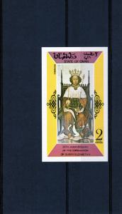 Oman Immamate State 1978 Coronation Q.Elizabeth S/S I MNH VF