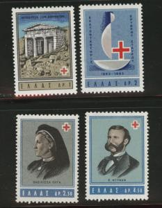 GREECE Scott 764-767 MNH** 1963 Red Cross set CV$1.75