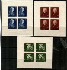 Hungary Scott B148a-50a Mint NH imperf (Catalog Value $82.50)
