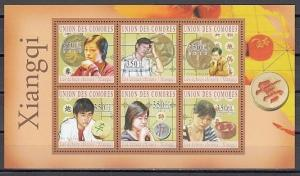 Comoros Is., 2010 issue. Chinese Chess Players sheet of 6.