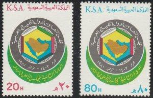 Saudi Arabia #837-838 MNH Full Set of 2 cv $4.75