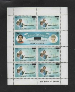 SEYCHELLES #528-529  1983 ROYAL WEDDING SURCHARGED    MINT VF NH O.G   M/S