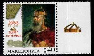 Macedonia Scott 72 MNH** stamp