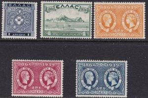 1939 Greece Greek / Greece, N° 441/445 5 Values MNH Set