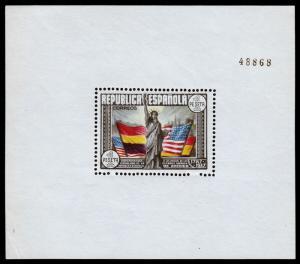 Spain Scott 585c (1938) Mint NH VF, CV $44.00 C