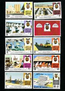 Qatar Stamps # 331-40 VF Complete set OG LH Scott Value $27.30
