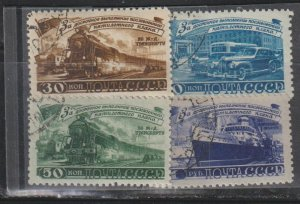 Russia  SC 1261-4  Used