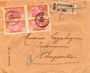 Ivory Coast 15c River Scene (4) 1922 Sassandra, Cote-D'Ivoire Registered to B...