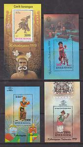 Indonesia Sc 1567/1692 MNH. 1993-96, 4 Costumes S/S-s