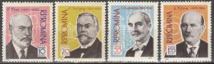 Romania #1412-5 MNH  (S6960)