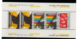 Netherlands Sc B625a  1986 Youth & Culture stamp sheet mint NH
