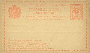 Montenegro Michel P6 Unused.