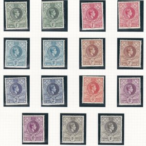 SWAZILAND  1938 - 42  VARIOUS VALUES & PERFS TO 1/-  MH