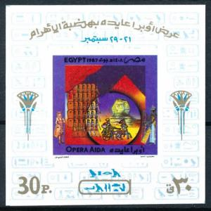 [91530] Egypt 1987 Opera Aida Imperf. Sheet MNH