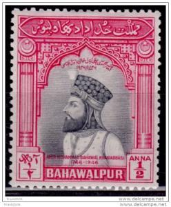 Pakistan - Bahawalpur, 1947, Scott# 1, MLH