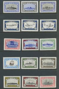 GUAM GUARD MAIL LOT OF 15 POSTER STAMPS FEAT MILITARY SHIPS & PLANES (LOT 1051)