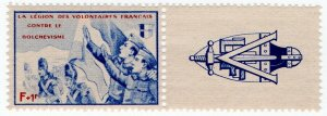 (I.B) France Cinderella : WW2 Pro-German Fund-Raising Stamp (LVF)