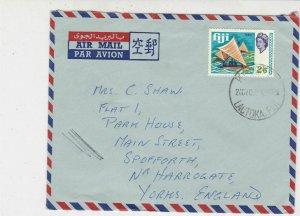 Fiji 1968 Airmail Lautoka Cancel Takia Boats Stamp Cover to England Ref 33599