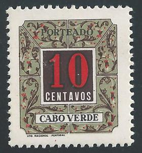 Cape Verde #J31 10¢  Postage Due