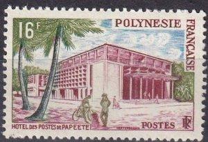French Polynesia #195  MNH CV $5.50 (Z7739)