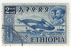 Ethiopia Scott 334 Used!