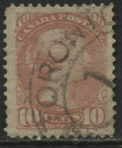 Canada 1888 10 cents brown red Small Queen used Ottawa printing
