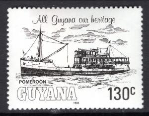 Guyana 664 Ship MNH VF