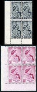 British Solomon Is 1948 Royal Silver Wedding SG75/6 U/M (MNH) BLOCK OF 4